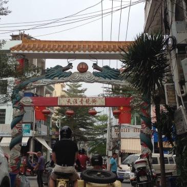 Ile de Sanya - Chine